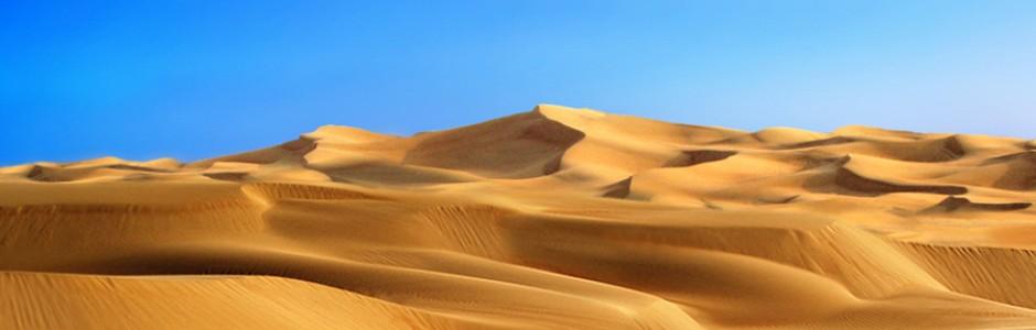 desert_in_saudi_arabia_wallpaper-normal
